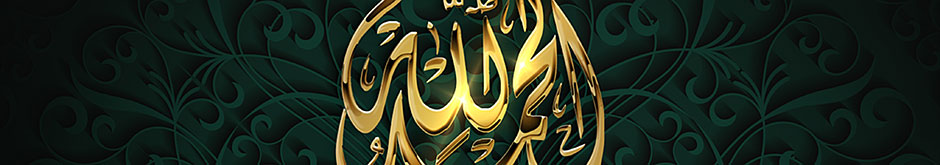 Surety Insurance and Islam, an Imperfect Alliance • Surety One, Inc.
